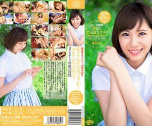 【DMM】麻美ゆまデビュー10周年記念 皆さんお元気ですか?ゆまチンは元気です BEST3枚組12時間
