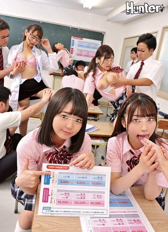 【DMM】だれとでも定額挿れ放題!月々定額料金さえ支払えば、校内の女子生徒や女教師でも誰でも挿れ放題!中出しし放題!