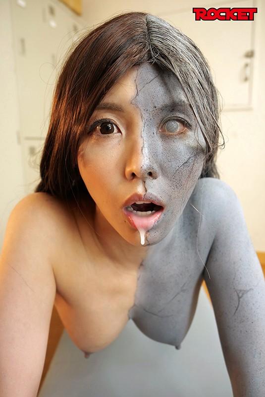 【DMM】新入社員は石化蛇男2 会社編