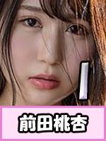 前田桃杏(まえだもあ)のプロフィール