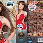 【DMM】希崎ジェシカ 最終章-The FINAL BEST- 48時間BOX